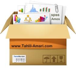 مشاوره و انجام تحلیل آماری با SPSS | فصل چهار(4) | به همراه آموزش